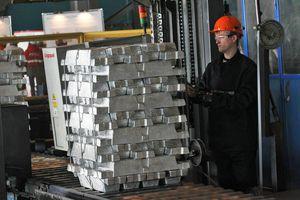 Rusal Aluminum