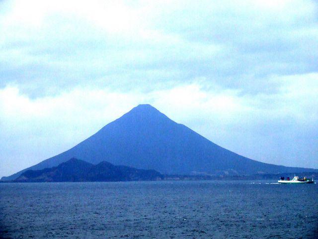 Dormant Volcano Near Kagoshima, Japan