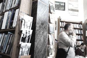 Interior bookshelves at City Light Bookstore in San Francisco
