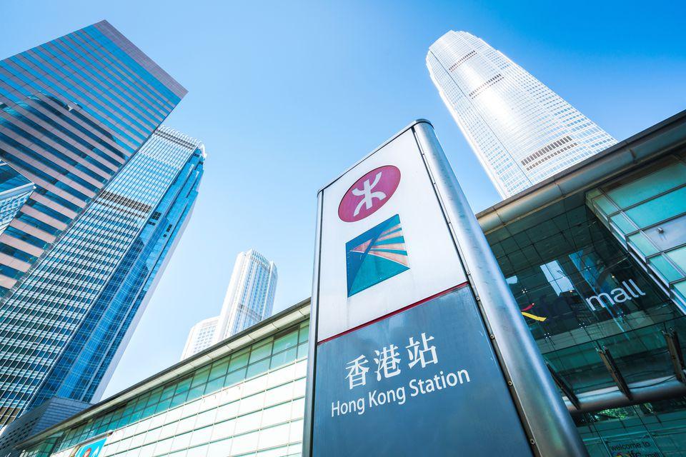The outside of Hong Kong Station.