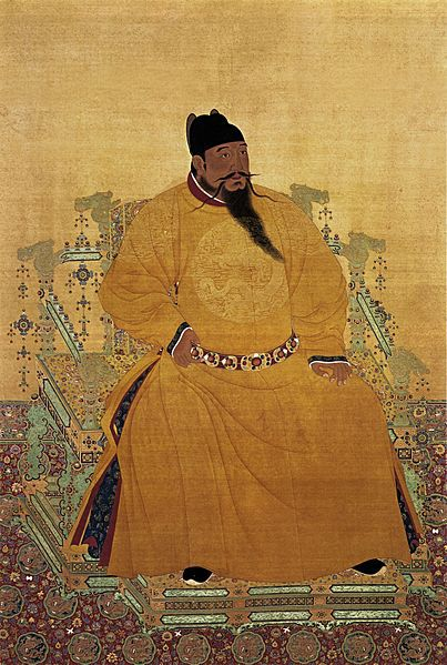 The Yongle Emperor of Ming China, portrait from the National Museum in Taipei, Taiwan