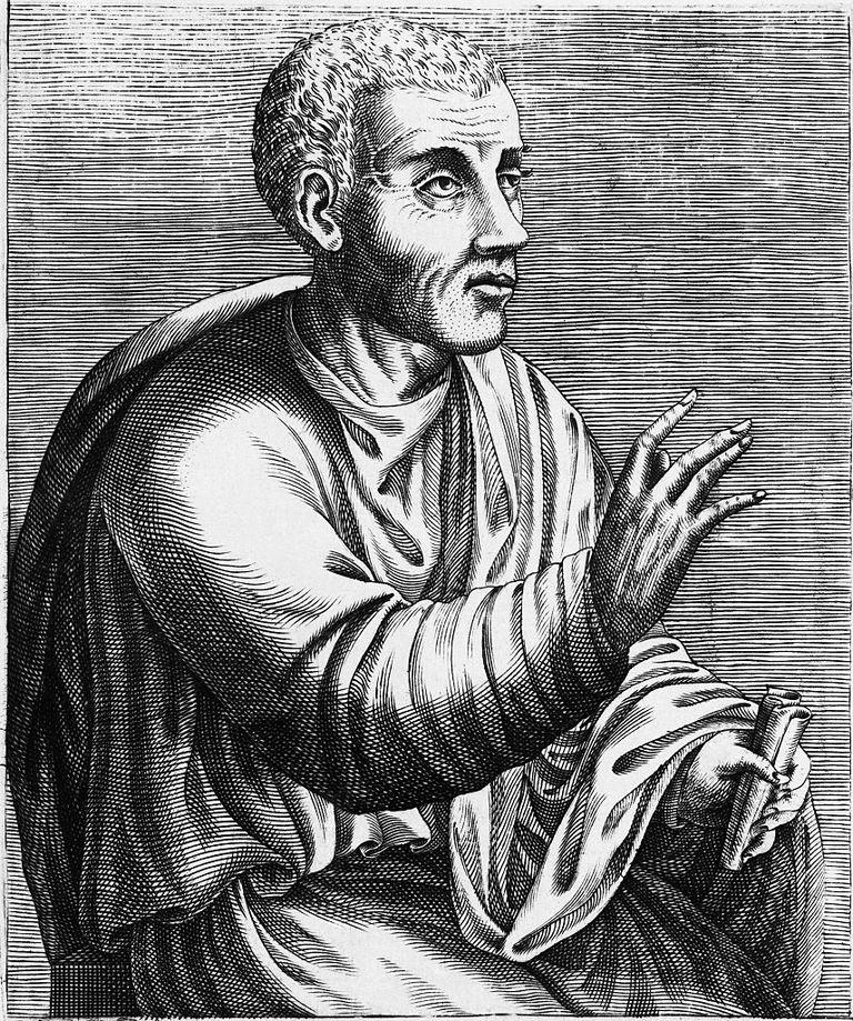 Roman Rhetorician Quintillian