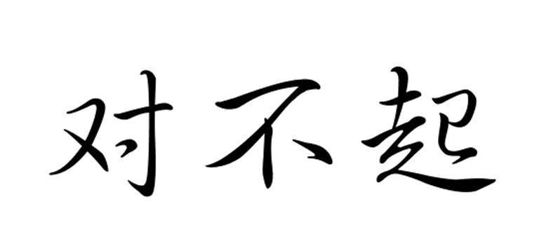 Dduibuqi