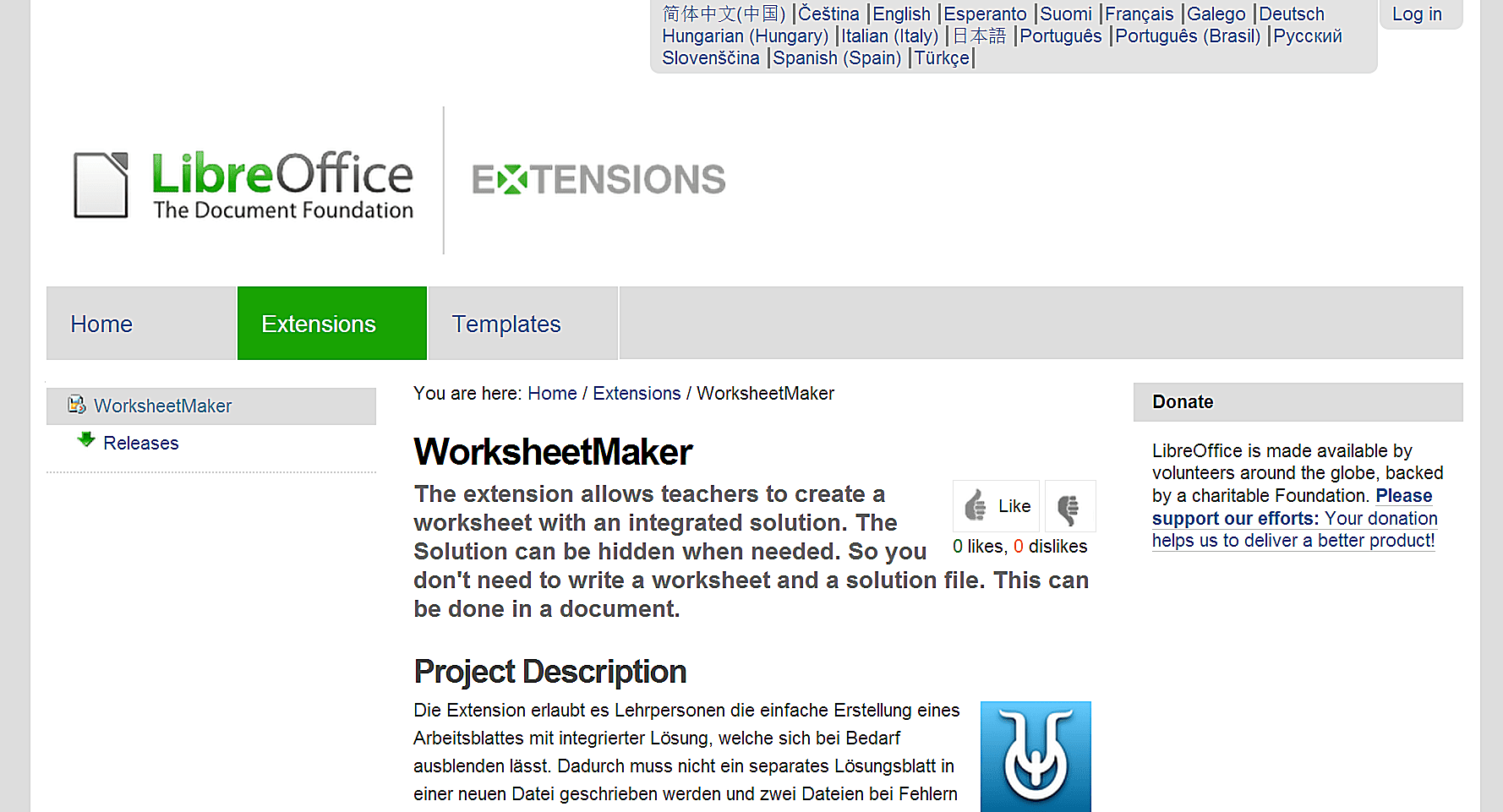 Expand LibreOffice with Free Extensions for School