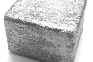 An ingot of the metalloid tellurium