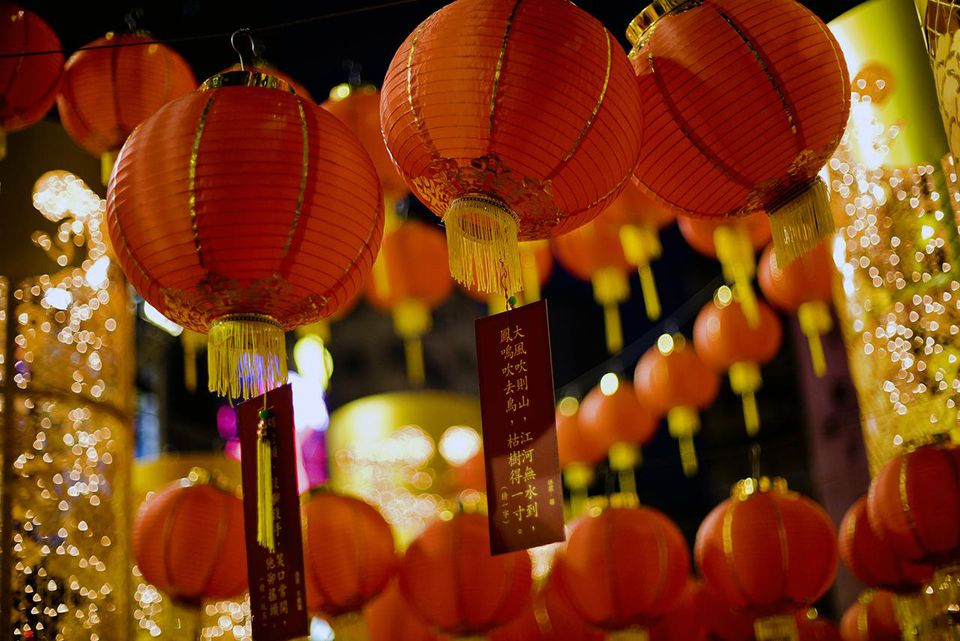 Chinese lanterns hang during the Chinese New Year event in Causeway Bay, Hong Kong, the Special Administrative Region of China.