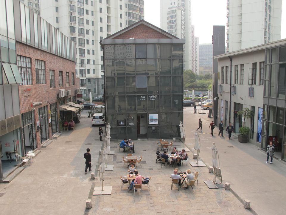 Cafe (of Sorts) at 50 Moganshan, Shanghai