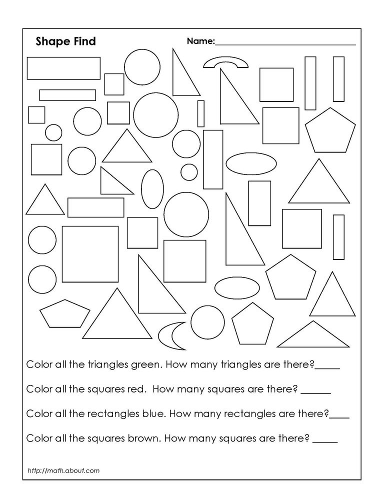 Printable Worksheets shapes worksheets pdf : Geometry Worksheets for Students in 1st Grade