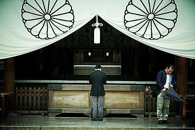 Yasukuni Shrine, which memorializes millions of Japanese including several war criminals