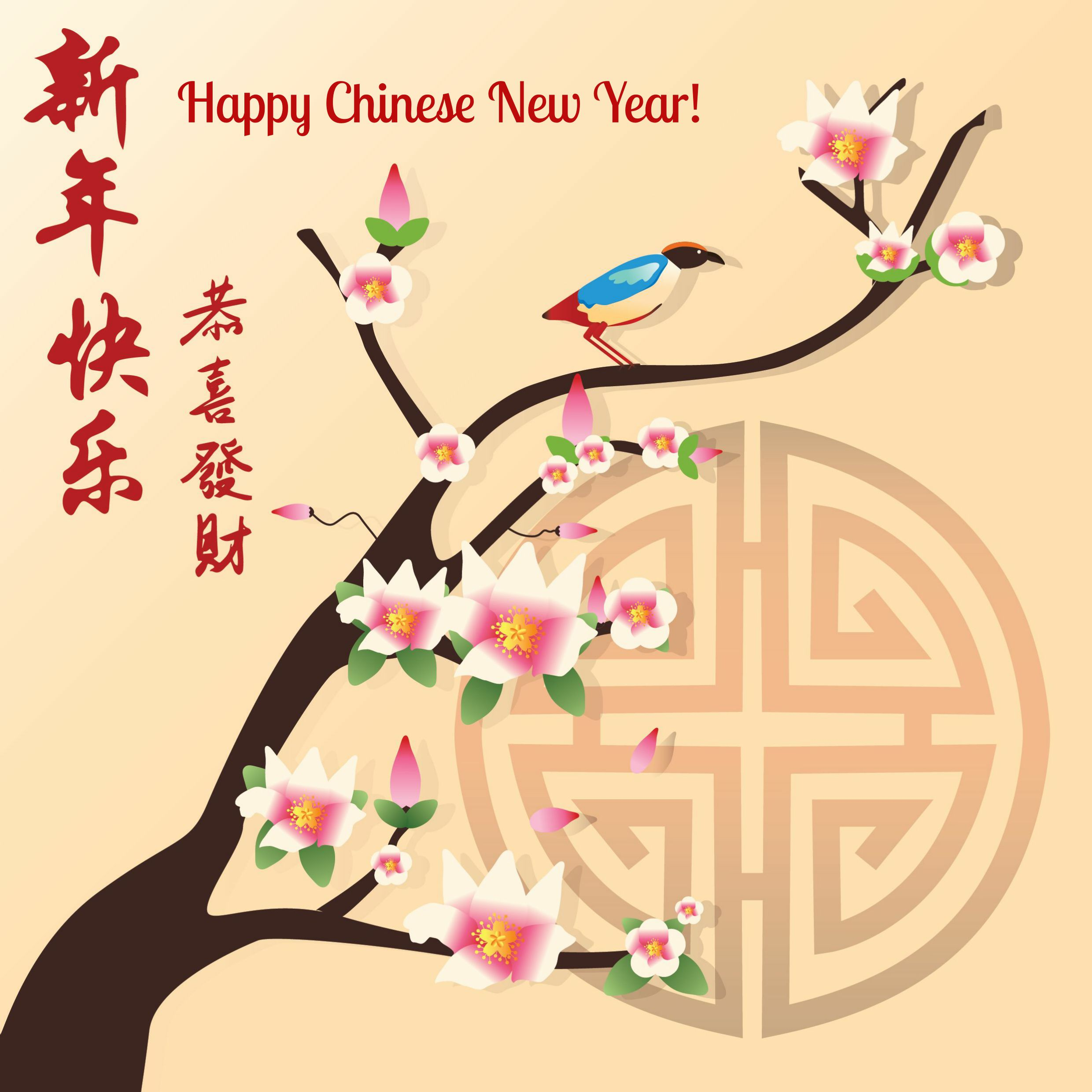 22 Favorite Chinese New Year's E-Card Sites 2017