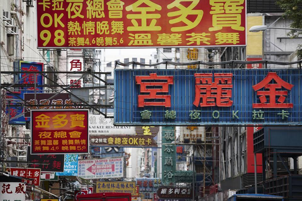 China,Hong Kong,Kowloon,Mong Kok district
