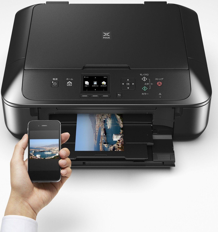 Canons Pixma MG Wireless Inkjet All in e Printer