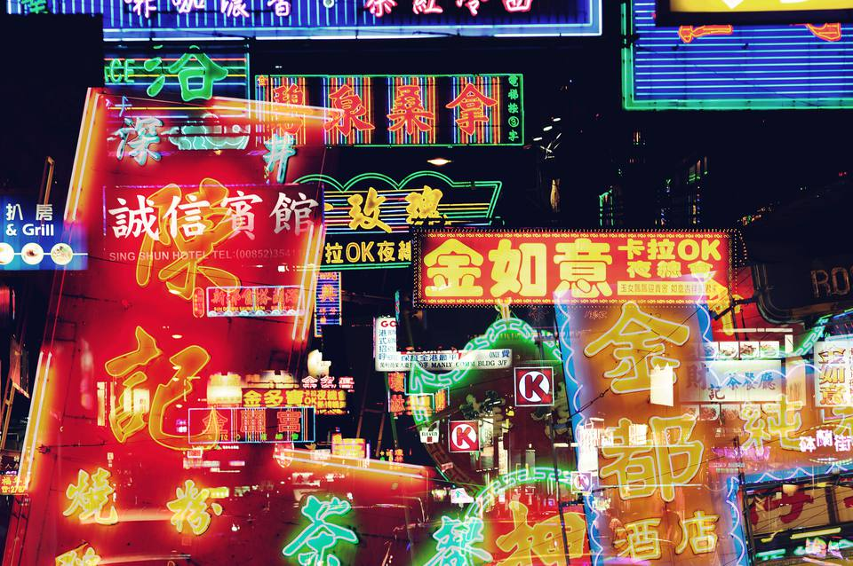 Neon signs at night in Mongkok.