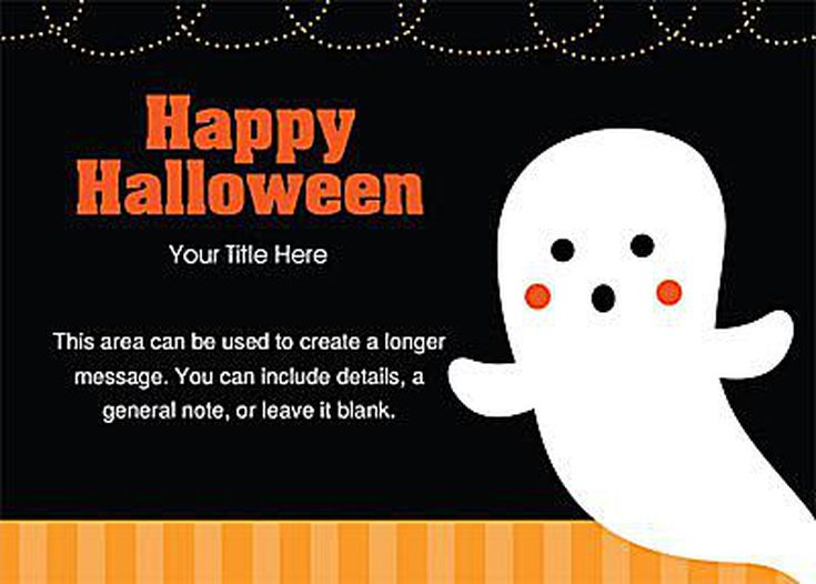 Free Halloween Ecards for Everyone