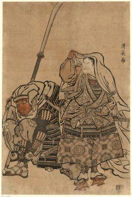 Print by Kiyonaga Torii, c. 1785 to 1789.