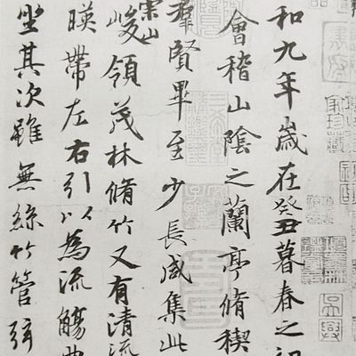 Chinese Fable Stories With Morals