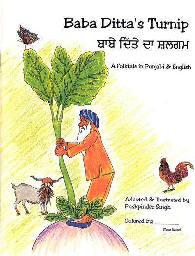Is there a single special book on Sikhism to read? - Quora