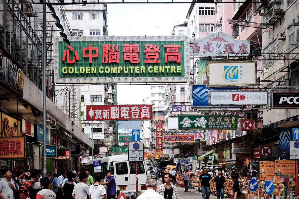 Golden Computer Arcade and Golden Computer Centre