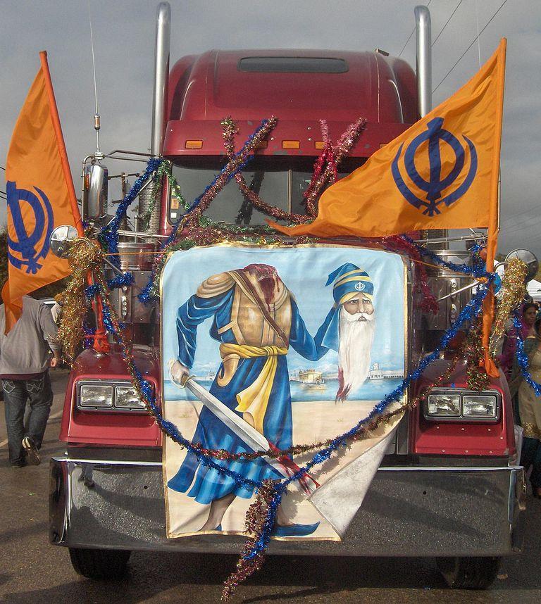 Baba Deep Singh Commemorative Float Banner