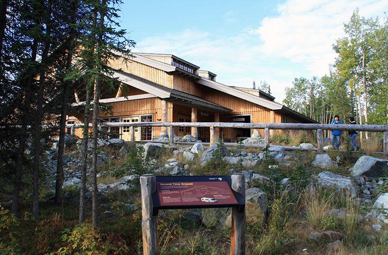 Denali National Park Visitor Center (Angela M. Brown 2010)