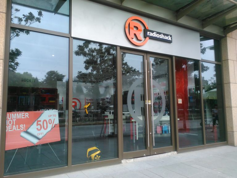 which radio shack retail stores are closing which states 2015.jpg