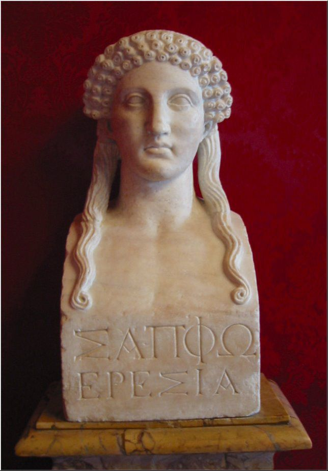 Bust from ancient Greece