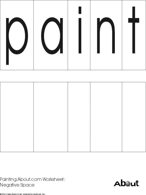 Free Printable Art Worksheets – Op Art Worksheet