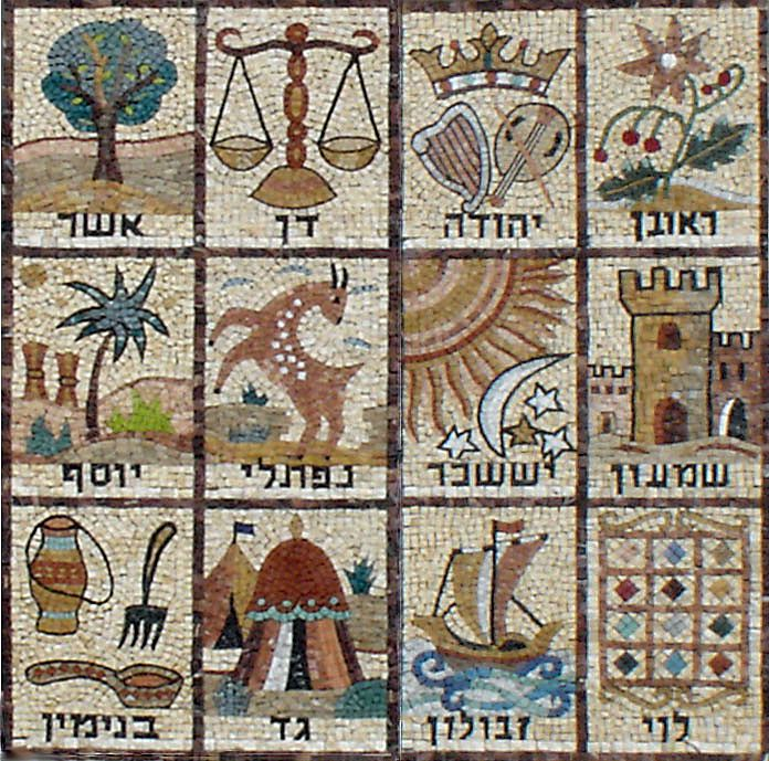 12 Tribes of Israel Mosaic