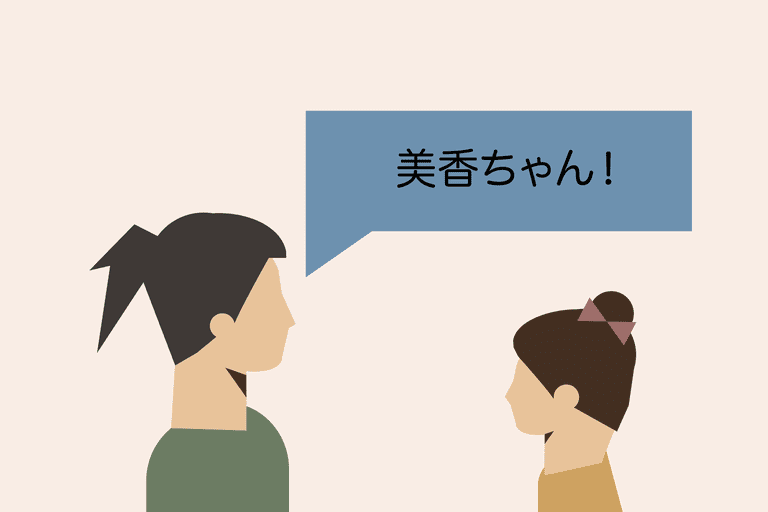 illustration of mother calling daughter