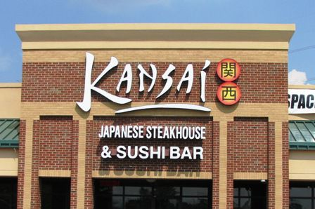 Kansai Japanese in Louisville, KY