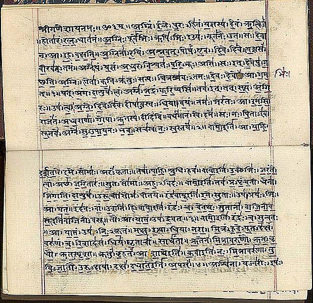 19th century manuscript of the Rig Veda in Sanskrit in the Devanagari script.