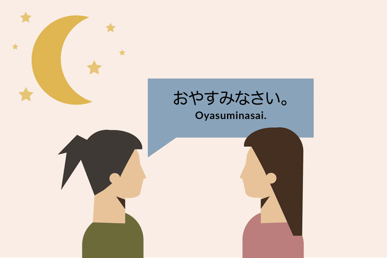 """Saying """"Goodnight"""" in Japanese"""