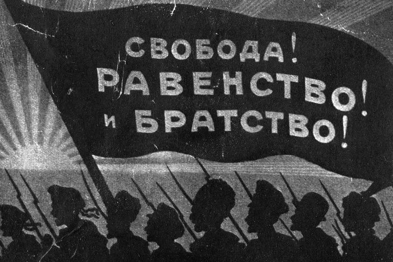 Soldiers, sailors and civilians march under one banner extolling the values of freedom and industry in the Russian Revolution. (October 1917)