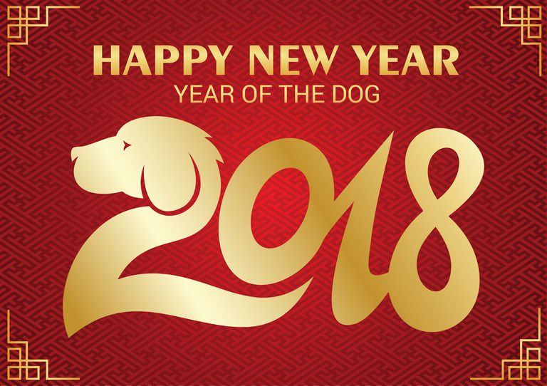Year of the dog, 2018