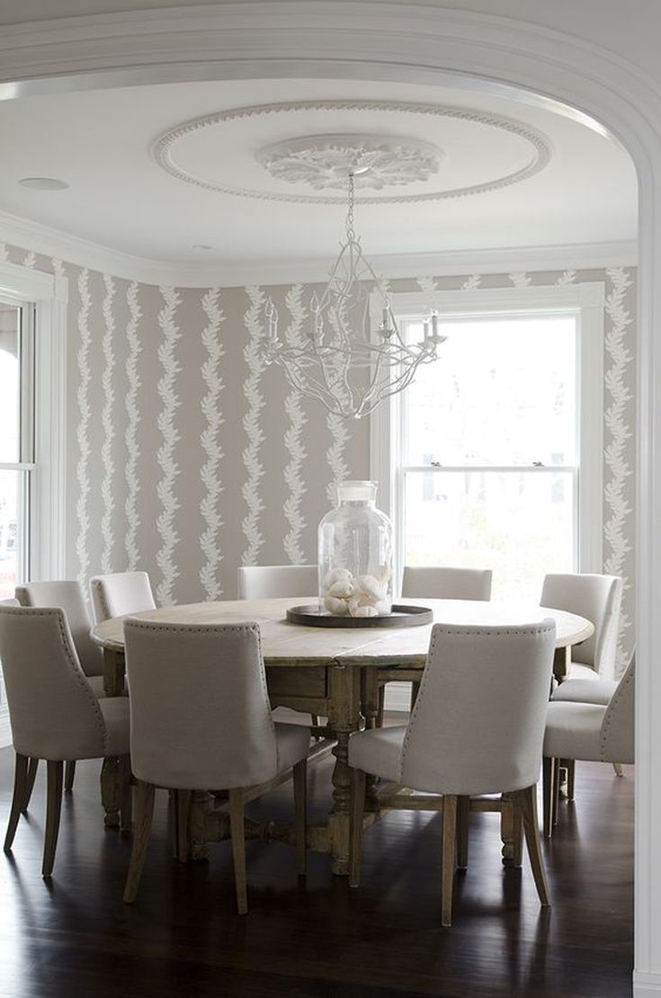 Add Softness to the Dining Room with Curtains & Drapes