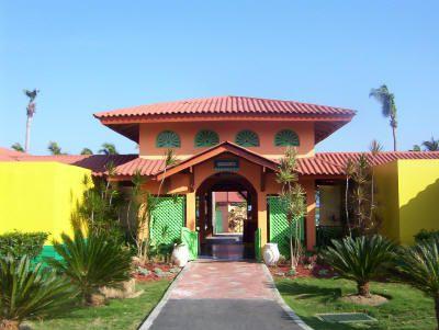 Club Med Punta Cana, entrance to Petit Club Med kids club.