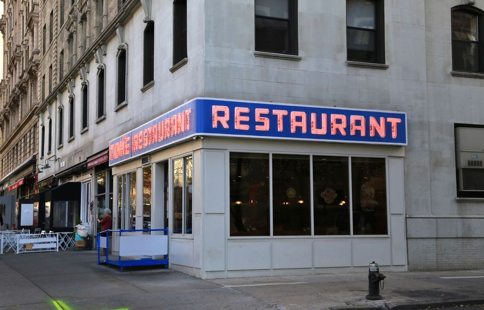 The Seinfeld Diner