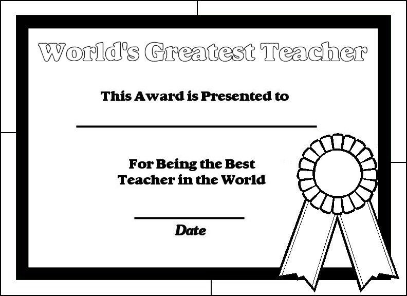 Printable certificates for teachers free printable award certificates yadclub Gallery