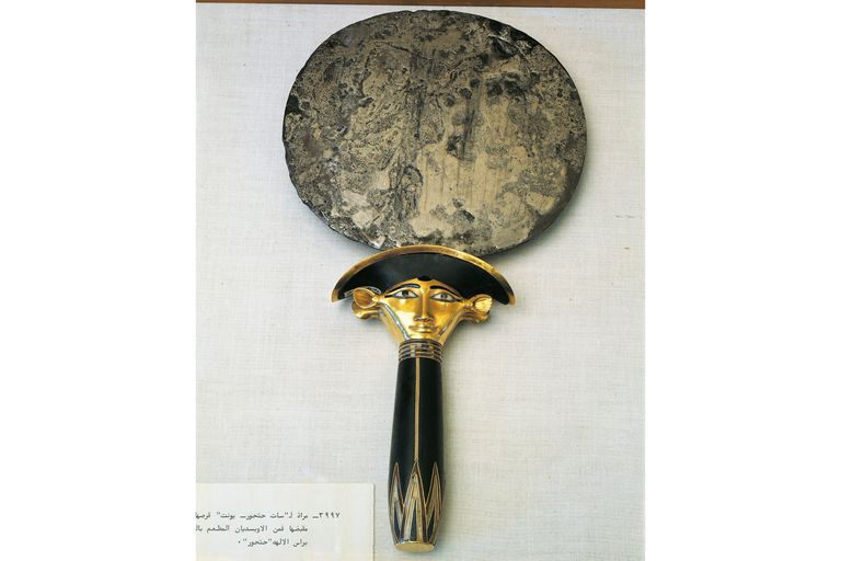 Mirror of Sat-Hathor Yunet, 12th Dynasty