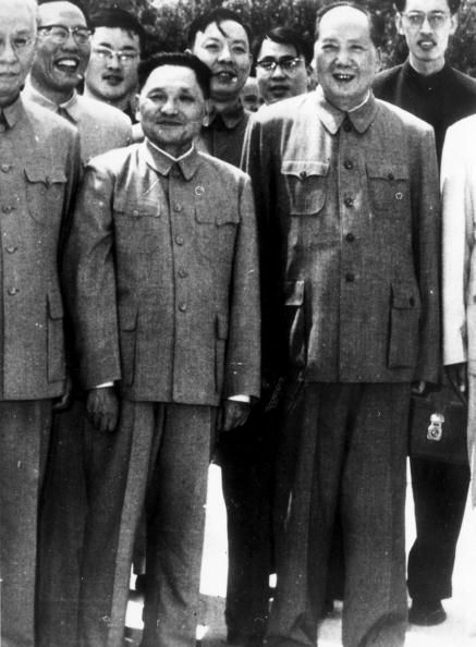 Chinese Clothing: Mao Suit