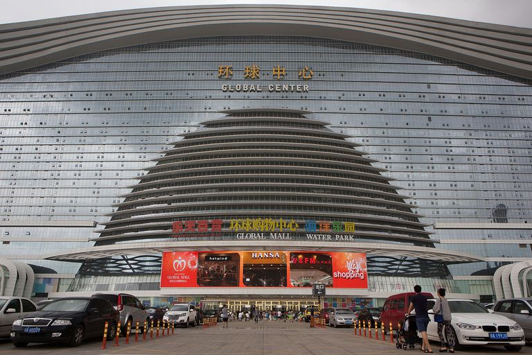 Facade of the world's largest building, the New Century Global Center in Chengdu, China