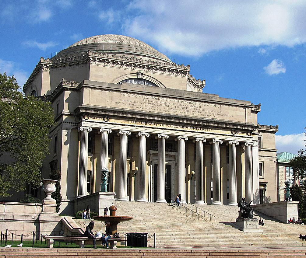 columbia university essay forum