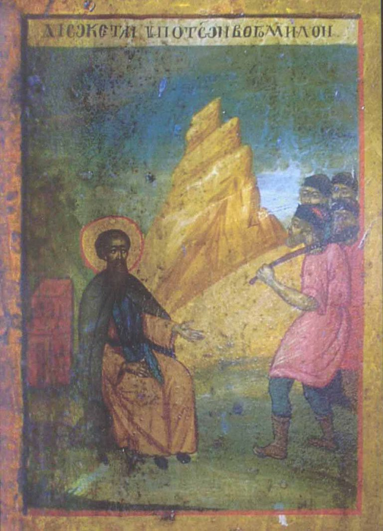 Bogomils trying to banish St. Naum