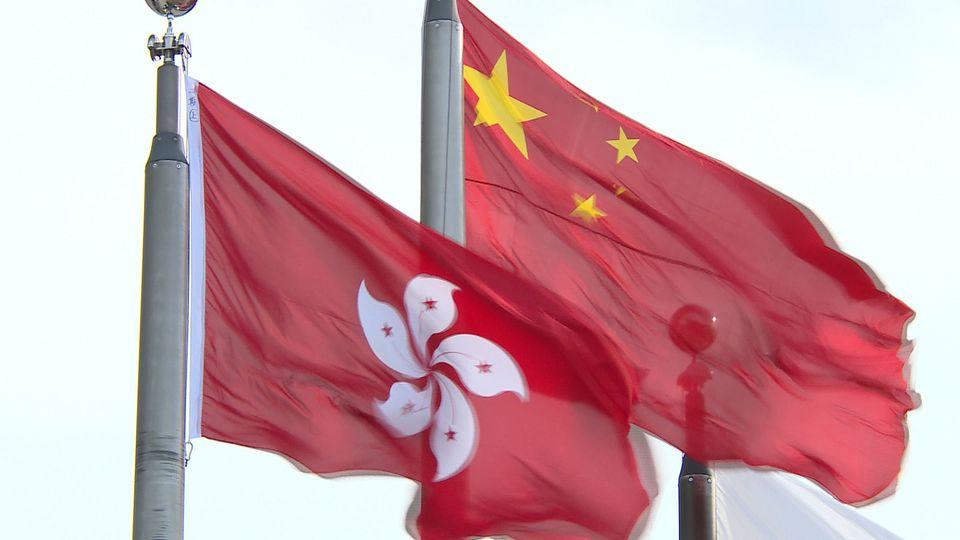 Hong Kong flag and Chinese flag