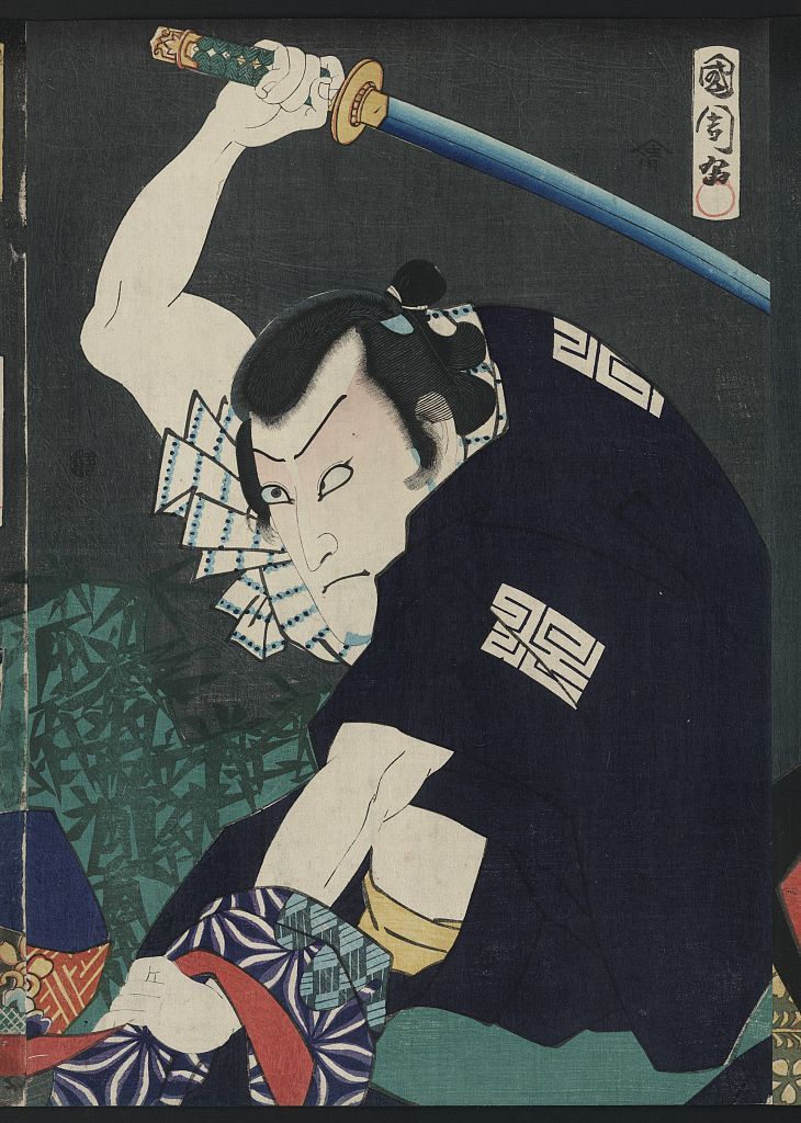 This print from the 1860s shows an outcast actor playing a samurai.