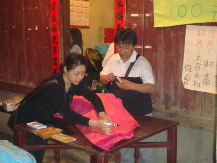 Chinese New Year: Lantern Making