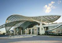 The Puerto Rico Convention Center