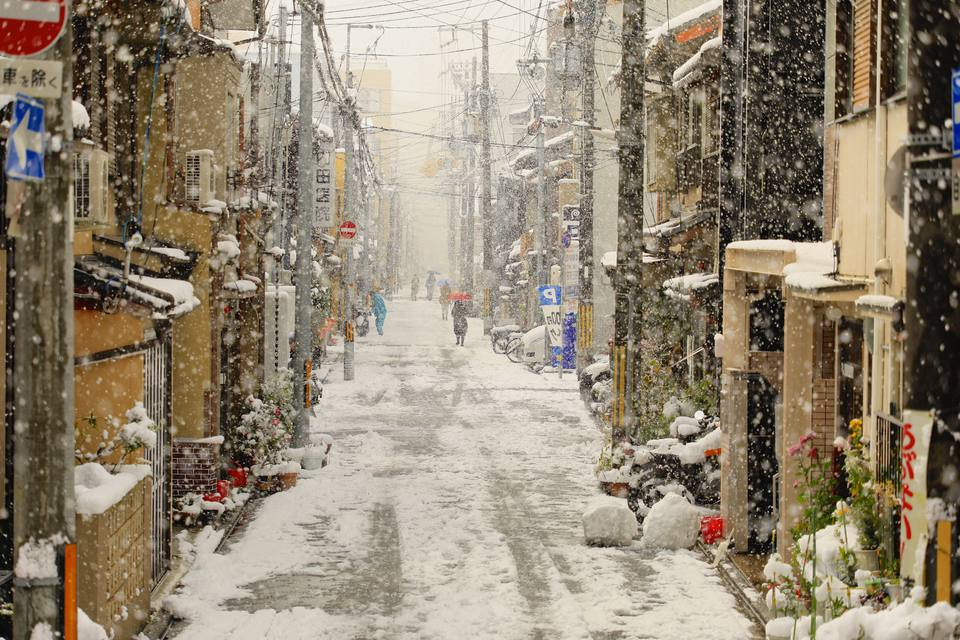 Snow Asia in January