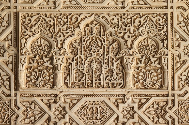 Detailed Ornamentation at the Alhambra in Granada, Spain