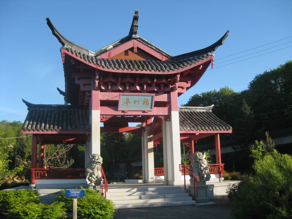Chinese Reconciliation Park